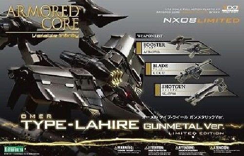 KOTOBUKIYA ARMORED CORE NX08 OMER TYPE-LAHIRE GUNMETAL Ver Plastic Model Kit NEW_1