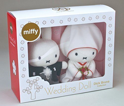 sekiguch Bruna Japanese style wedding doll Plush toy NEW from Japan_1