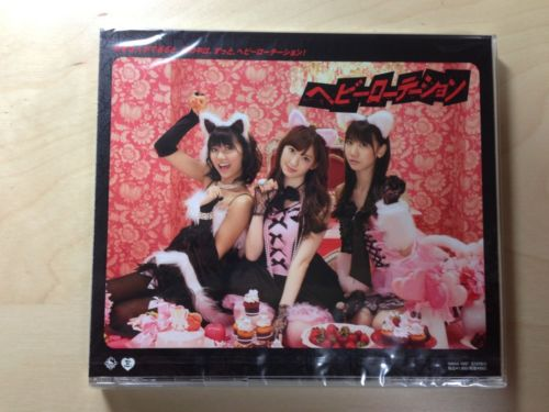 AKB48 CD 17th single Heavy Rotation Theater Version_1