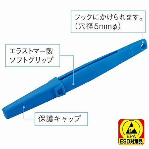 Hozan Storage tweezers grip forceps case Tweezers holder forceps NEW from Japan_2