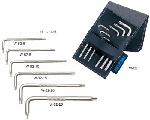 HOZAN W-82 TORX WRENCH SET from Japan_2