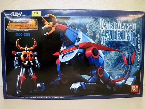 Soul of Chogokin GX-05 DAIKU MARYU GAIKING Action Figure BANDAI TAMASHII NATIONS_1
