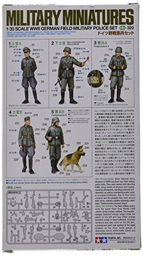 TAMIYA 1/35 WWII German Field Military Police Set Model Kit NEW from Japan_2