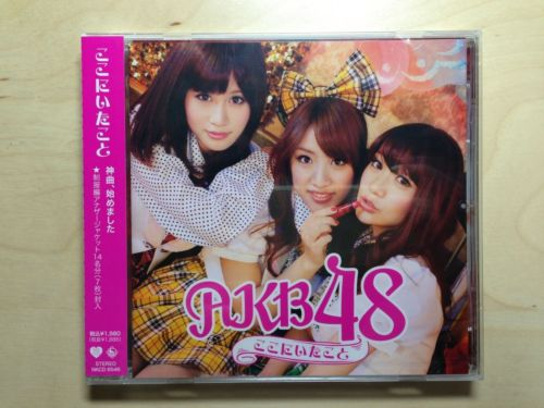 AKB48 CD 3rd Album Koko ni Ita Koto Theater Version_1