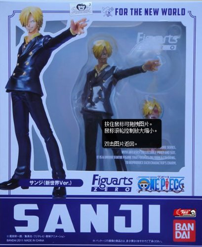 Figuarts ZERO One Piece SANJI NEW WORLD Ver PVC Figure BANDAI from Japan_2