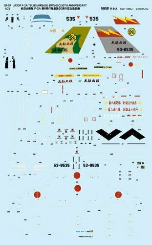 Platz 1/72 J.A.S.D.F. F-2A 6SQ 50th Anniversary Decal Plastic Model Kit NEW_1