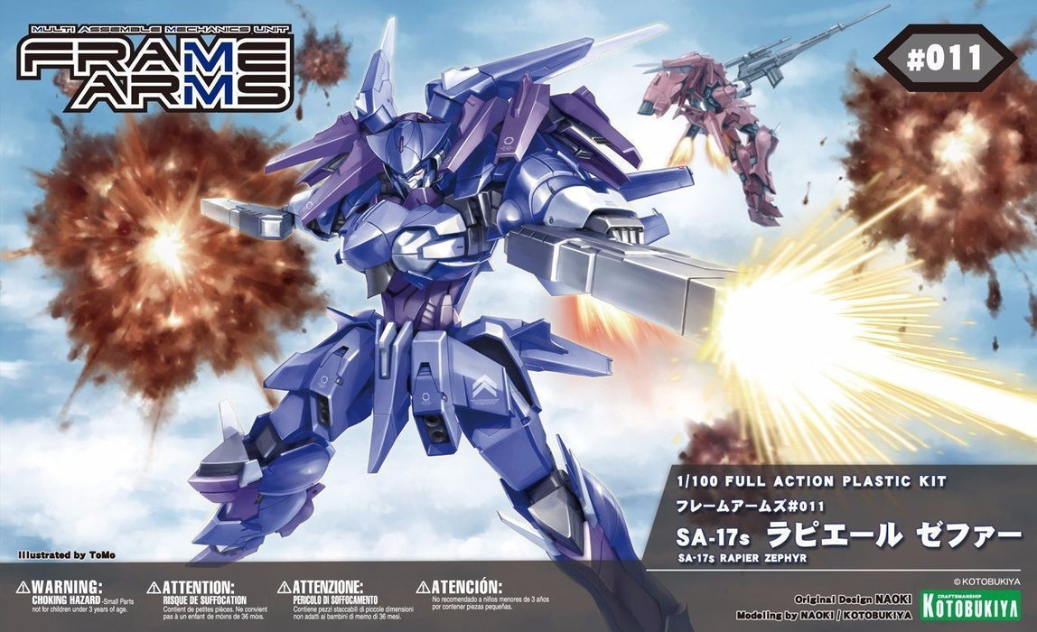 KOTOBUKIYA FRAME ARMS #011 SA-17s RAPIER ZEPHYR 1/100 Plastic Model Kit NEW_1