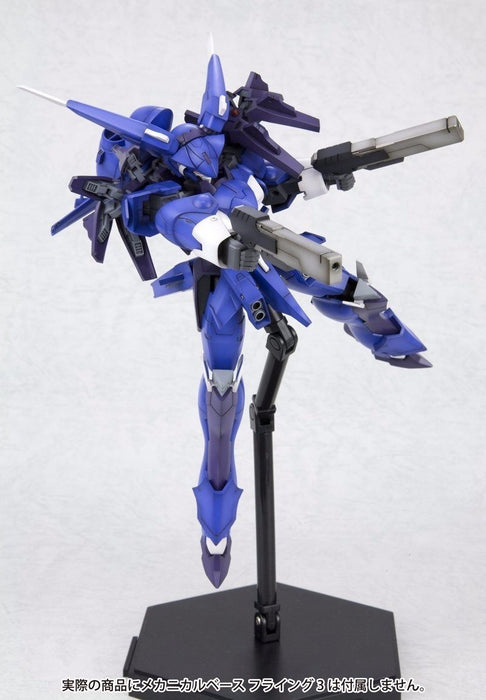 KOTOBUKIYA FRAME ARMS #011 SA-17s RAPIER ZEPHYR 1/100 Plastic Model Kit NEW_6