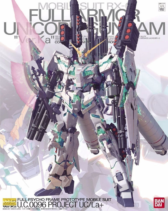 BANDAI MG 1/100 RX-0 FULL ARMOR UNICORN GUNDAM Plastic Model Kit Gundam UC_1