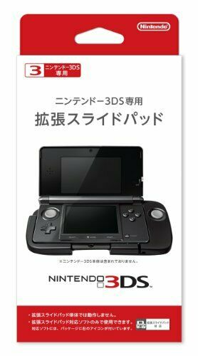 NINTENDO 3DS EXPANSION SLIDE PAD (CIRCLE PAD PRO) ATTACHMENT NEW from Japan_1