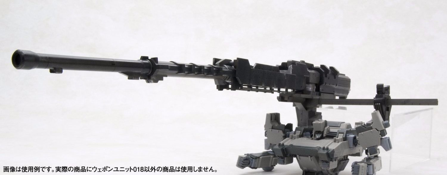 KOTOBUKIYA ARMORED CORE WEAPON UNIT 018 1/72 Plastic Model Kit NEW from Japan_2