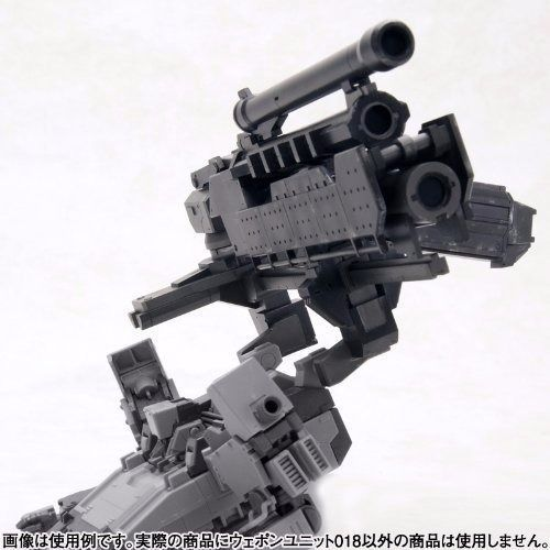 KOTOBUKIYA ARMORED CORE WEAPON UNIT 018 1/72 Plastic Model Kit NEW from Japan_3