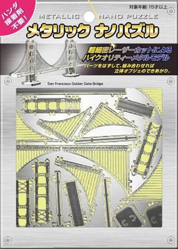 Tenyo Metallic Nano Puzzle Golden Gate Bridge Model Kit NEW from Japan_2