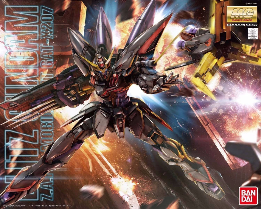 BANDAI MG 1/100 GAT-X207 BLITZ GUNDAM Plastic Model Kit Gundam SEED from Japan_1