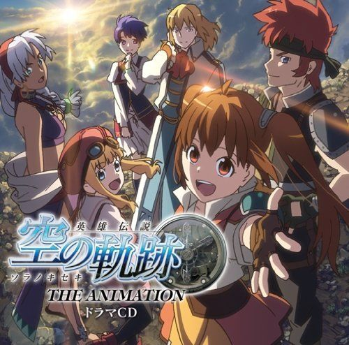 [CD] The Legend of Heroes: Trails in the Sky The Animation Drama CD NEW_1