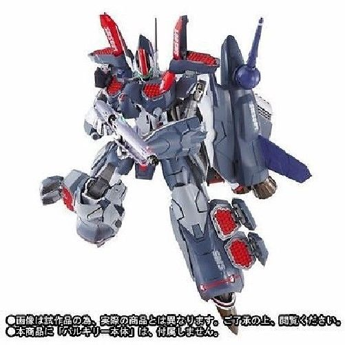 DX CHOGOKIN Macross F ARMORED PARTS for VF-25F ALTO CUSTOM RENEWAL Ver BANDAI_2