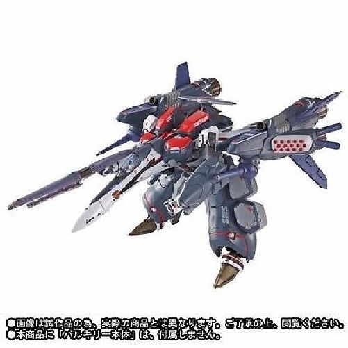 DX CHOGOKIN Macross F ARMORED PARTS for VF-25F ALTO CUSTOM RENEWAL Ver BANDAI_3