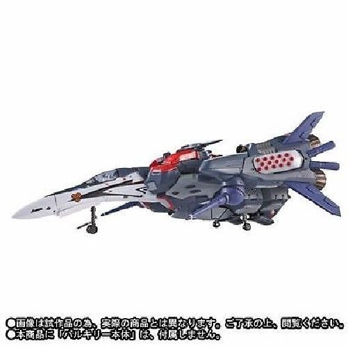 DX CHOGOKIN Macross F ARMORED PARTS for VF-25F ALTO CUSTOM RENEWAL Ver BANDAI_5