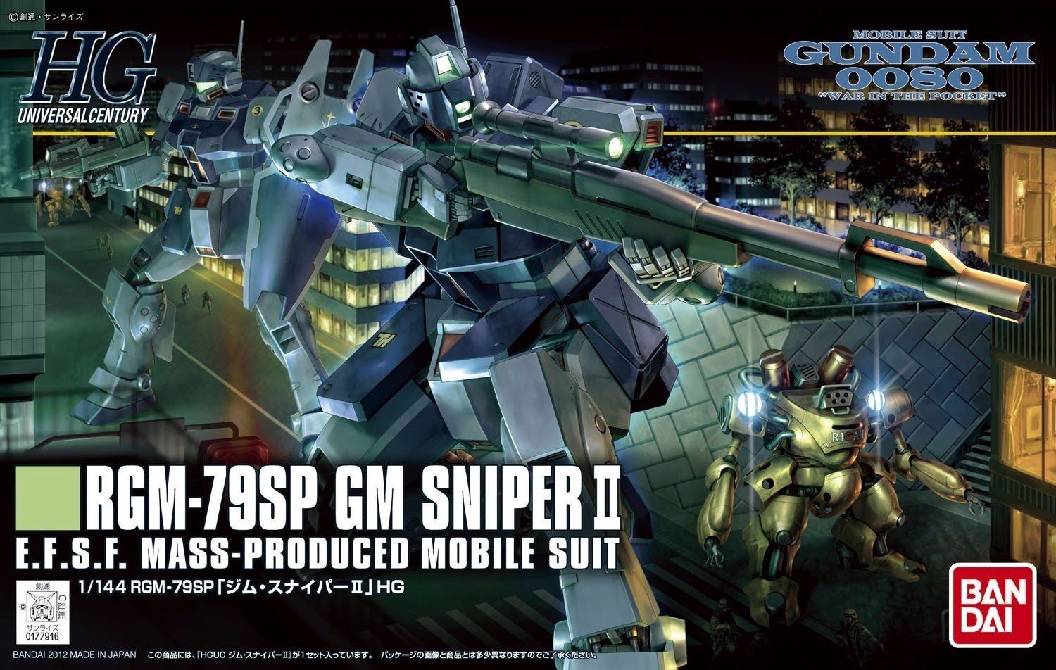 BANDAI HGUC 1/144 RGM-79SP GM SNIPER II Plastic Model Kit Gundam 0080 from Japan_1