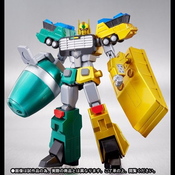 Super Robot Chogokin King of Braves GaoGaiGar GEKIRYUJIN Action Figure BANDAI_1