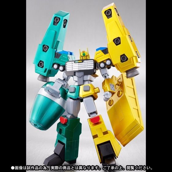 Super Robot Chogokin King of Braves GaoGaiGar GEKIRYUJIN Action Figure BANDAI_2