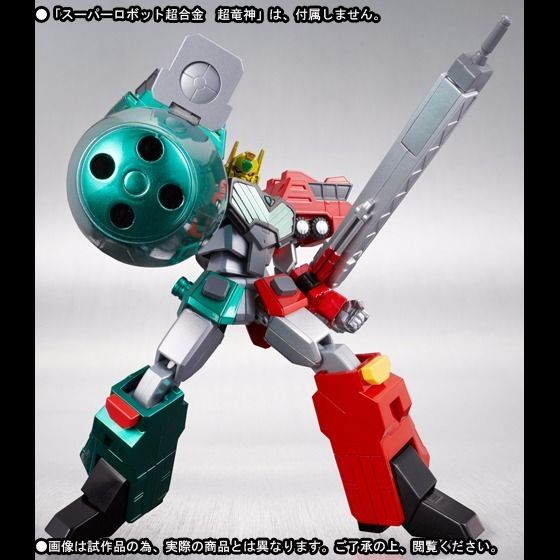 Super Robot Chogokin King of Braves GaoGaiGar GEKIRYUJIN Action Figure BANDAI_5
