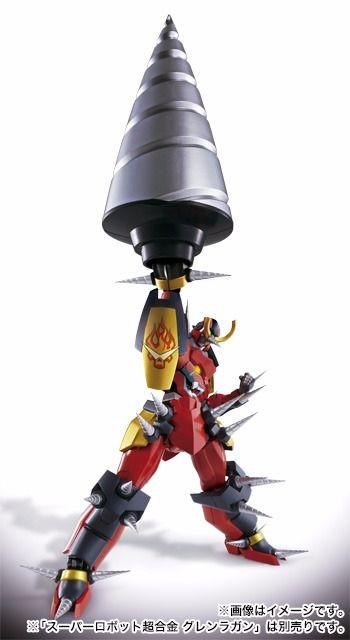 Super Robot Chogokin Gurren Lagann OTOKO no DRILL Set BANDAI TAMASHII NATIONS_5