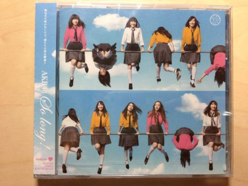 AKB48 CD 30th single So Long! Theater Version_1