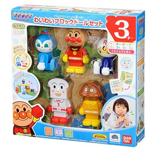 Waiwai Block Doll Set with Block Lab Block NEW from Japan_1