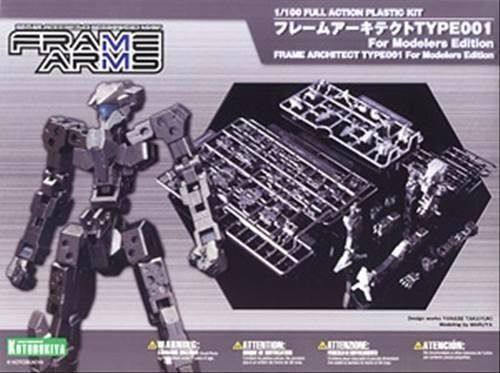 KOTOBUKIYA FRAME ARMS ARCHITECT TYPE-001 for Modelers 1/100 Model Kit NEW Japan_9