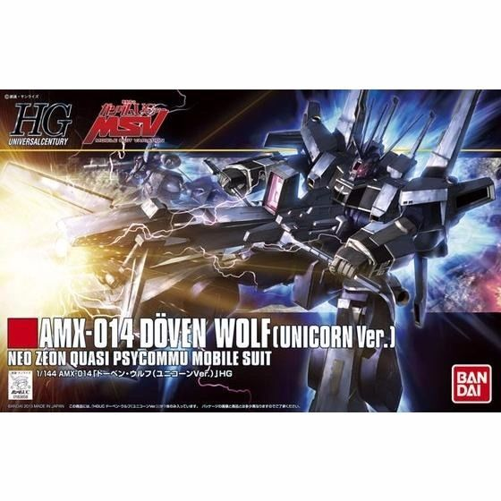 BANDAI HGUC 1/144 DOVEN WOLF UNICORN Ver Plastic Model Kit Mobile Suit Gundam UC_1