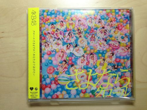 AKB48 CD 31th single Sayonara Crawl Theater Version (Shrink Brand New)_1