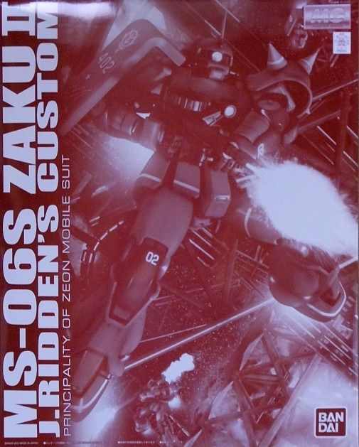 BANDAI MG 1/100 MS-06S ZAKU II JOHNNY RIDDEN'S CUSTOM Plastic Model Kit Gundam_1