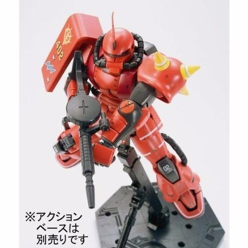 BANDAI MG 1/100 MS-06S ZAKU II JOHNNY RIDDEN'S CUSTOM Plastic Model Kit Gundam_5