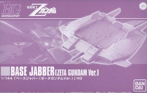 BANDAI HGUC 1/144 BASE JABBER ZETA GUNDAM Ver Plastic Model Kit NEW from Japan_1