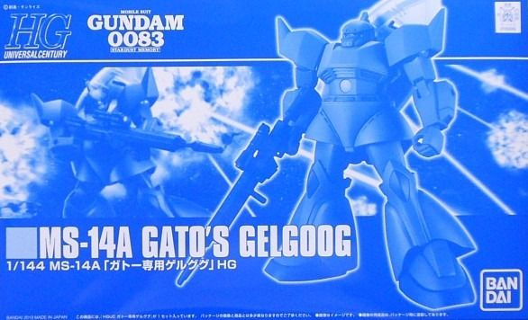 BANDAI HGUC 1/144 MS-14A GELGOOG ANAVEL GATO'S CUSTOM Plastic Model Kit NEW_1