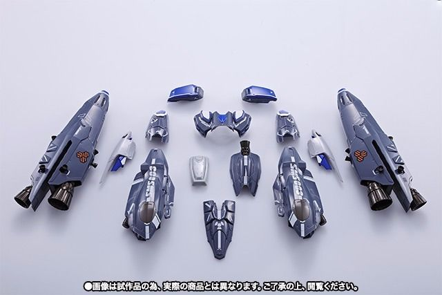 DX CHOGOKIN SUPER PARTS for VF-25G MESSIAH VALKYRIE MIKHAIL RENEWAL Ver BANDAI_1