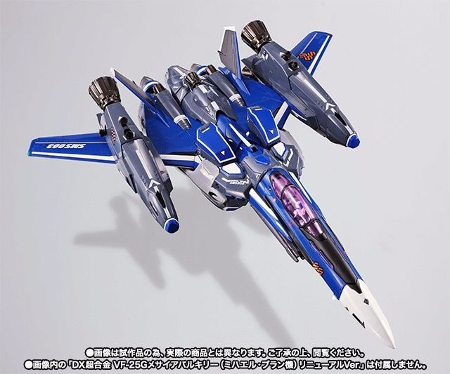DX CHOGOKIN SUPER PARTS for VF-25G MESSIAH VALKYRIE MIKHAIL RENEWAL Ver BANDAI_3