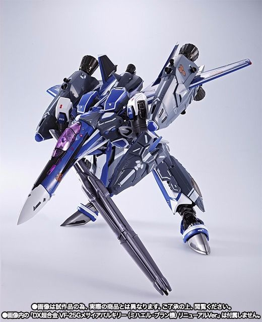DX CHOGOKIN SUPER PARTS for VF-25G MESSIAH VALKYRIE MIKHAIL RENEWAL Ver BANDAI_5