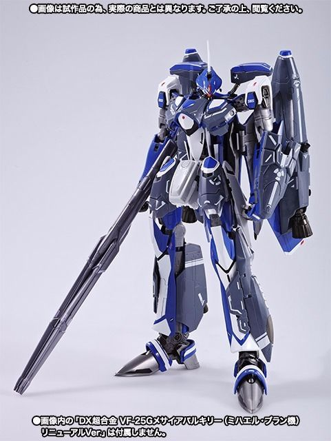 DX CHOGOKIN SUPER PARTS for VF-25G MESSIAH VALKYRIE MIKHAIL RENEWAL Ver BANDAI_6