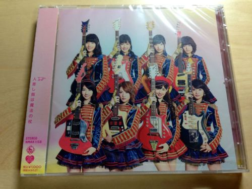 AKB48 CD 33rd single Heart Ereki Theater Version_1