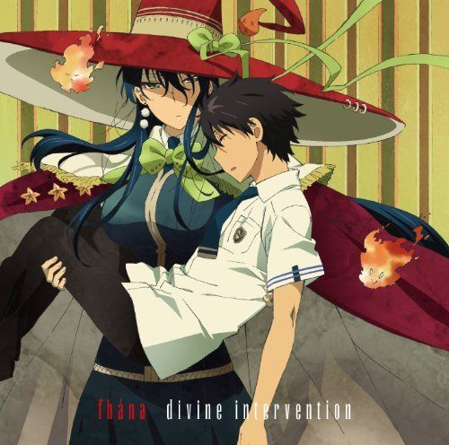 [CD] TV Anime Witch Craft Works OP: divine intervention NEW from Japan_1