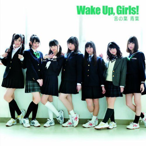 [CD] TV Anime Wake Up, Girls! ED: Kotonoha Aoba (SINGLE+DVD) NEW from Japan_1