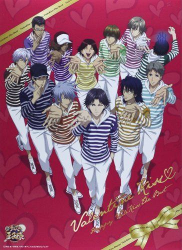 [CD] The Prince of Tennis Valentine Kiss BEST (Limited Edition) NEW from Japan_1