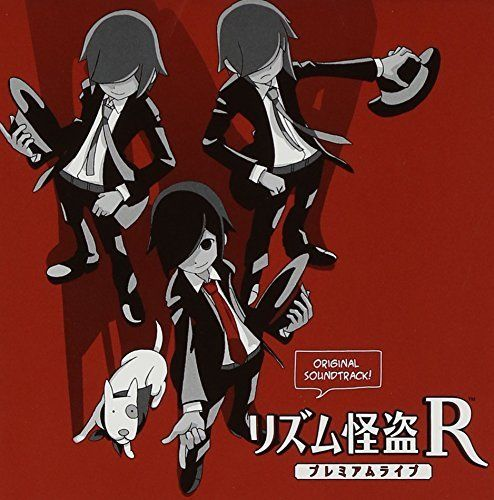 [CD] Rhythm Kaitou R Premium Live Original Sound Track NEW from Japan_1