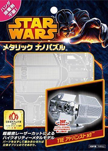 Tenyo Metallic Nano Puzzle Star Wars TIE ADVANCED x1 Model Kit NEW_3