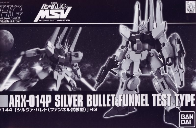 BANDAI HGUC 1/144 ARX-014P SILVER BULLET FUNNEL TEST TYPE Model Kit NEW Japan_1