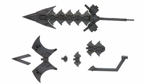 KOTOBUKIYA M.S.G Weapon Unit MW-15 BEAST SWORD Plastic Model Kit NEW from Japan_1