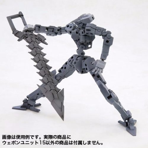 KOTOBUKIYA M.S.G Weapon Unit MW-15 BEAST SWORD Plastic Model Kit NEW from Japan_2
