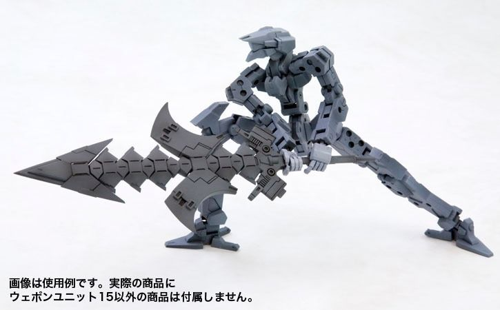 KOTOBUKIYA M.S.G Weapon Unit MW-15 BEAST SWORD Plastic Model Kit NEW from Japan_3